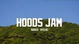 hoods-jam-japan-thumb