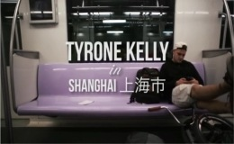 Tyrone Kelly in 上海市 | Shanghai