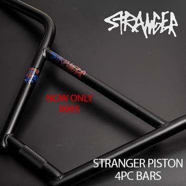 stranger-piston370x370
